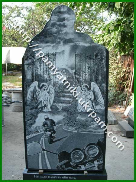 Купить памятник гранит в омске памятники в алматы цены